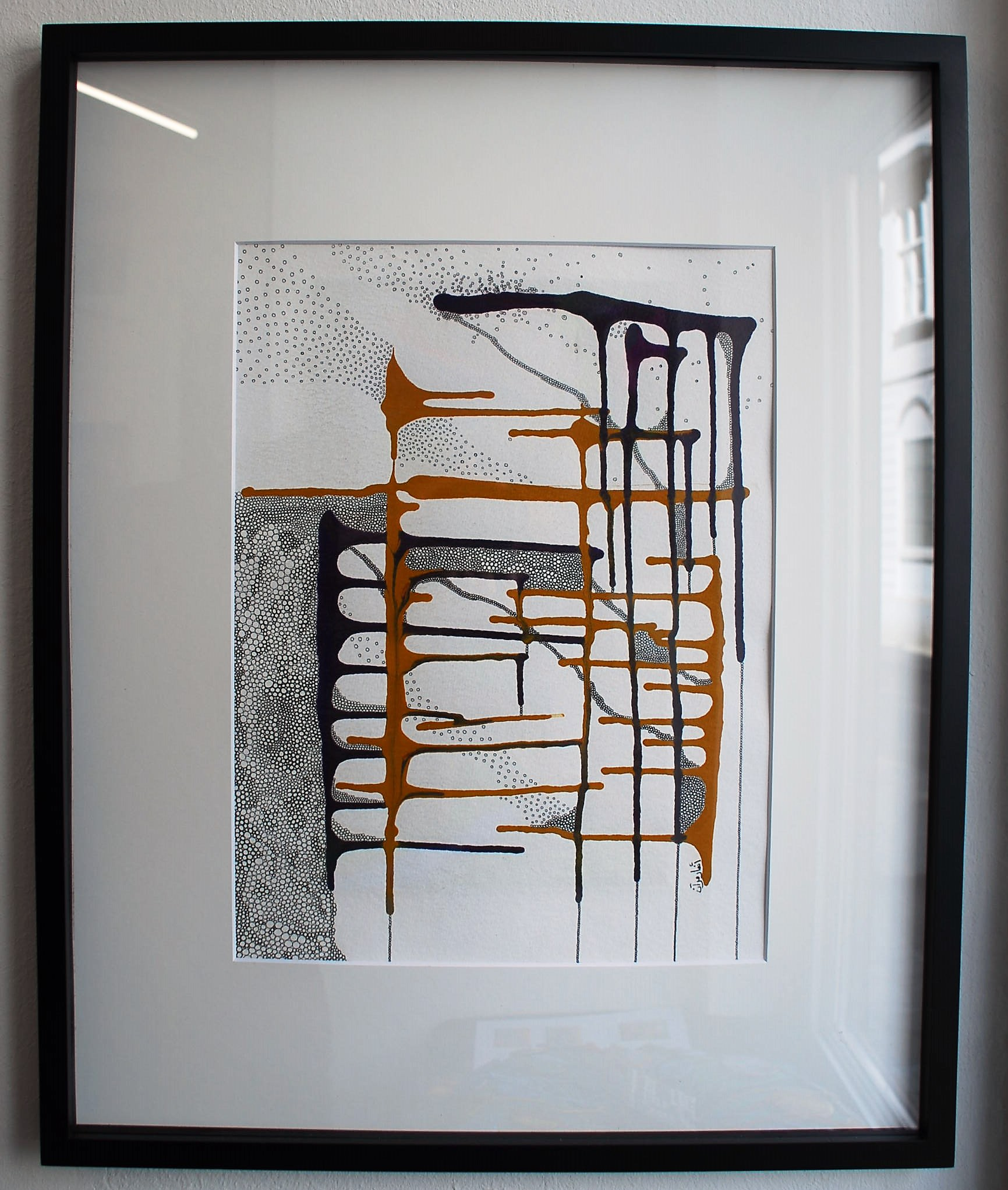 Anmar Muran Gemälde